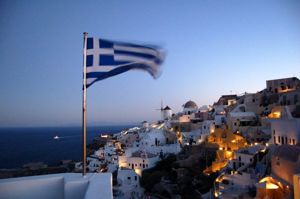 Greece [1011]