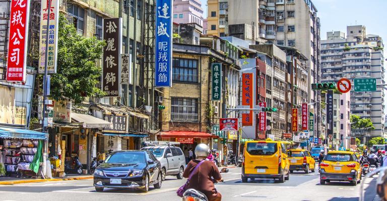 Taiwan [2045]